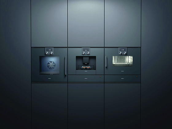 Gaggenau: Cook at home like the professionals | Industry News