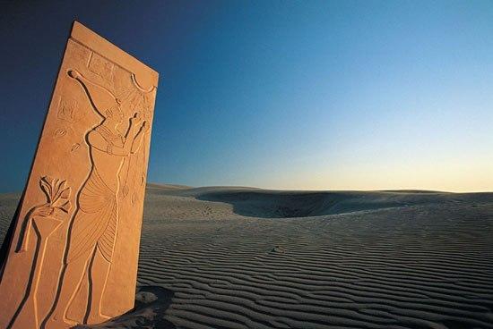 Egyptien von CINIER