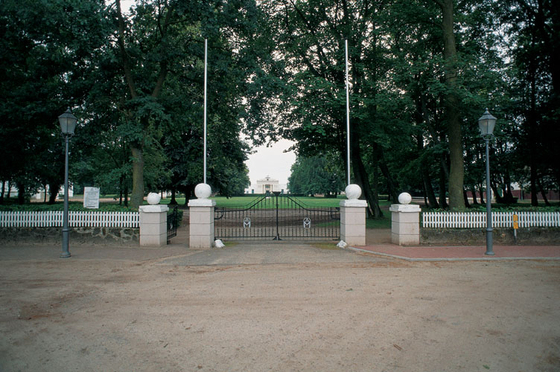 Alt Brandenburg single Pole mounted luminaire by Hess