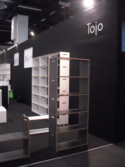 tojo hochstapler b roregalsysteme von tojo m bel. Black Bedroom Furniture Sets. Home Design Ideas