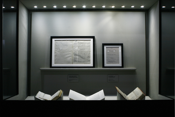 Fine LEDS recessed downlight fixed by Lamp Lighting