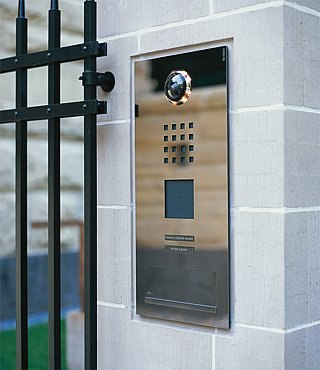 Siedle Steel flush-mounted letterbox by Siedle