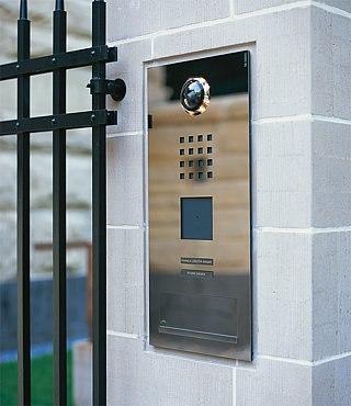 Siedle Steel flush-mounted letterbox de Siedle