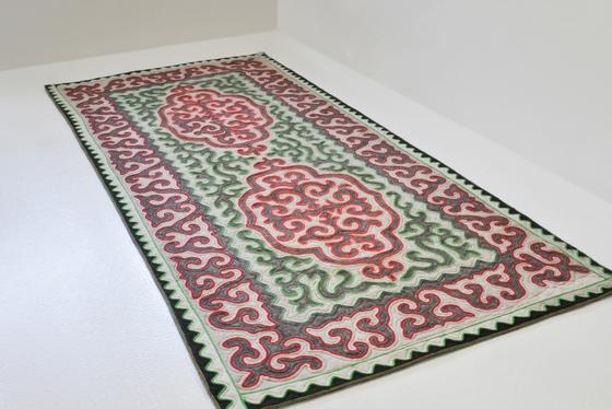 Kyial by karpet