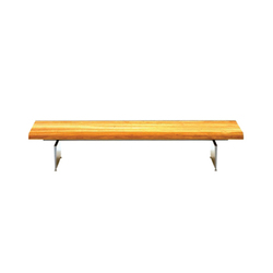 PSS 4 Seat Slatted Bench | Waiting area benches | SCP