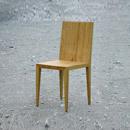 linea | Chairs | nut + grat