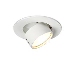 wi eb 1r | Lampade spot | Mawa Design