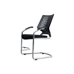 TNKid chair | Visitors chairs / Side chairs | actiu