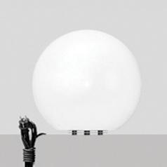 Garden luminaire 5013/5014/5015 | Iluminación general | BEGA