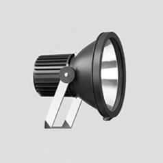 Floodlight 7860/7861/... | Focos reflectores | BEGA