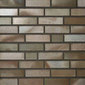 Accum blue-brown | Facade bricks / Facing bricks | Röben Tonbaustoffe GmbH