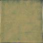 Pasta rossa/Alto spessore TR4 | Floor tiles | cotto mediterraneo