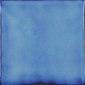Pasta rossa/Alto spessore TR39 | Floor tiles | cotto mediterraneo