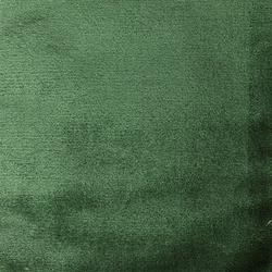Romeo&Giulietta col. 022 | Curtain fabrics | Dedar
