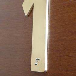 littera | Numéros de maison | Marcal Signalétique