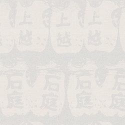Toile Peinte | My Wish VP 473 01 | Carta da parati / carta da parati | Elitis