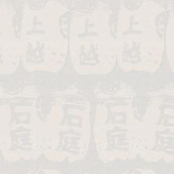 Toile Peinte | My Wish VP 473 01 | Carta da parati | Élitis