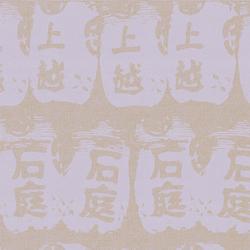 Toile Peinte | My Wish VP 473 03 | Carta da parati / carta da parati | Elitis