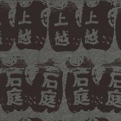 Toile Peinte | My Wish VP 473 07 | Carta da parati | Elitis