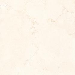 Acro Beige | Floor tiles | VIVES Cerámica