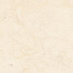 Siro Crema | Baldosas de suelo | VIVES Cerámica