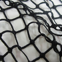 Copelia Negro | Tissus pour rideaux | Equipo DRT