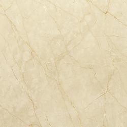 Scalea Marmol Crema Marfil | Lastre | Cosentino