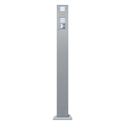 Door communication profiles | Stations de porte | Gira