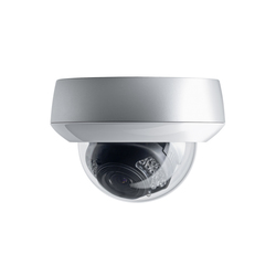 Camera for external use | Presence detectors | Gira