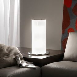 Cilly Table lamp | General lighting | La Référence