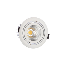 Ridl 25W-2 Built-in lamp | General lighting | UNEX