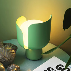 Blom Lampe de table | Luminaires de table | FontanaArte