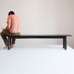 Wing bench | Waiting area benches | Karen Chekerdjian