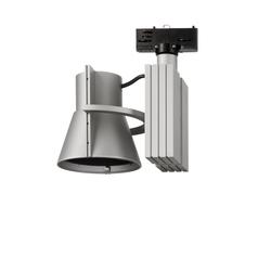 AiKU Track spotlights Mono 2 | Ceiling-mounted spotlights | Alteme