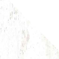 Efeso | Arkadia R Blanco Derecha | Floor tiles | VIVES Cerámica