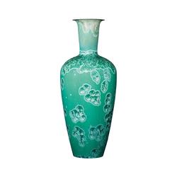 SOLITAIRE EDITION KOLLHOFF Vase | Vases | FÜRSTENBERG