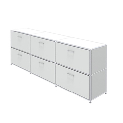 Bosse Sideboard 2 OH | Sideboards / Kommoden | Bosse Design
