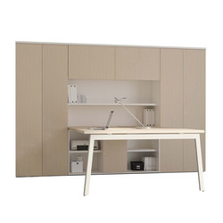 Semi-executive M10 | Individual desks | Forma 5
