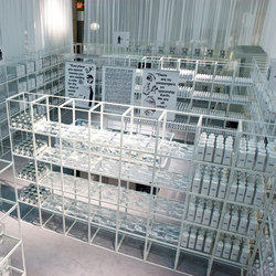 GRID room divider | Exhibition systems | GRID System APS
