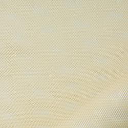 Seth   Tissus pour rideaux   Giardini