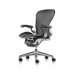 Aeron Chair | Task chairs | Herman Miller