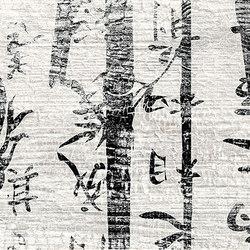 Kasai Paper Samurai | Keramik Fliesen | Refin