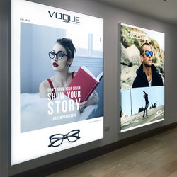 LightWall | Advertising displays | Dresswall