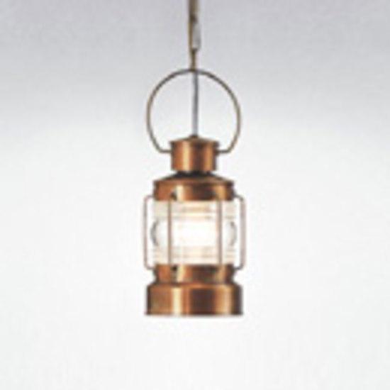 Pendant luminaire B1021 by BOOM | Pendant lights