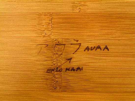 Ecco di Aura | Bowls