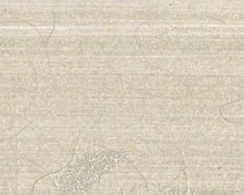 KP 1570 de Kamism | Papel japonés