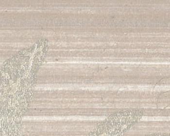 KP 1572 von Kamism | Japanisches Papier