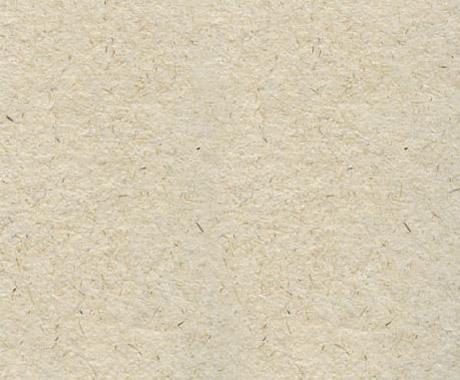 KP 1685 von Kamism | Japanisches Papier
