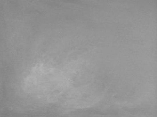 Betonlook von Betonlook | Fugenlose Böden