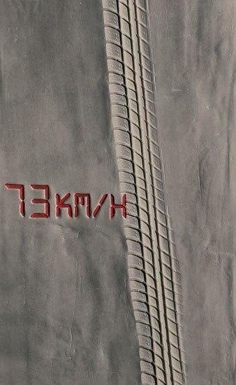 73 KM/H by CINIER | Radiators